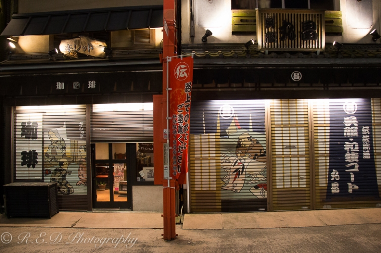 rhidixonblog-lifestyle-blogger-tokyo-159