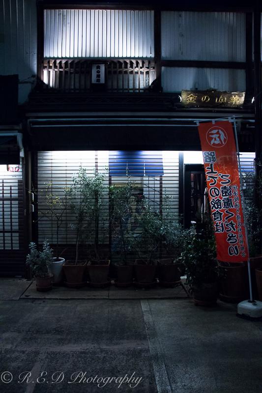 rhidixonblog-lifestyle-blogger-tokyo-160