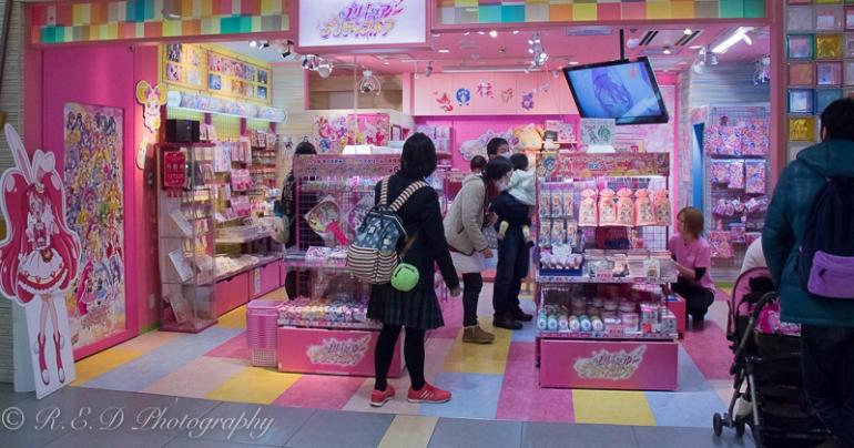 rhidixonblog-lifestyle-blogger-tokyo-178